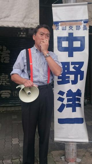 2017 0911 朝立ち_170913_0006
