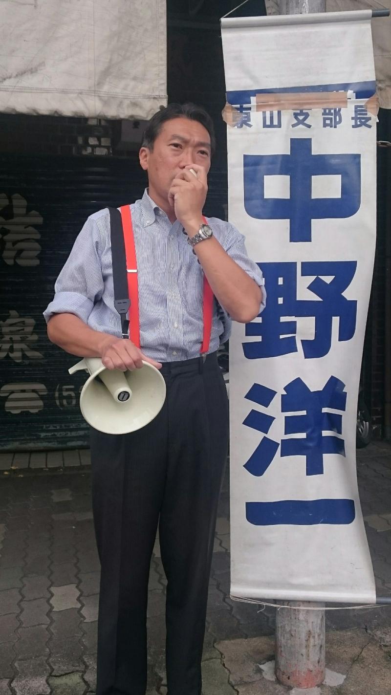 2017 0911 朝立ち_170913_0007