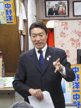 20171130語る会 中野洋一事務所 018