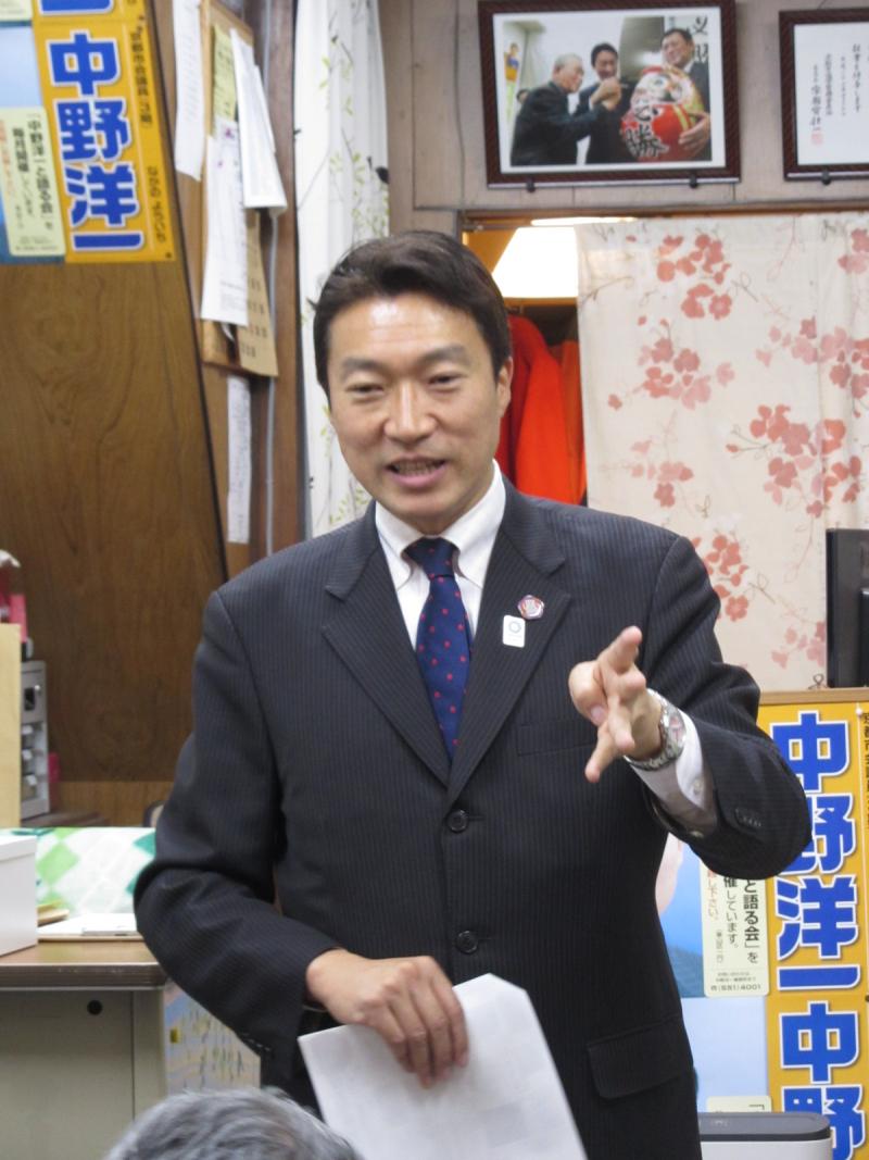 20171130語る会 中野洋一事務所 013